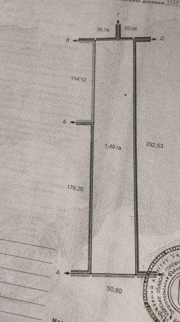 участок Зеленый Гай – Главное фото объявления