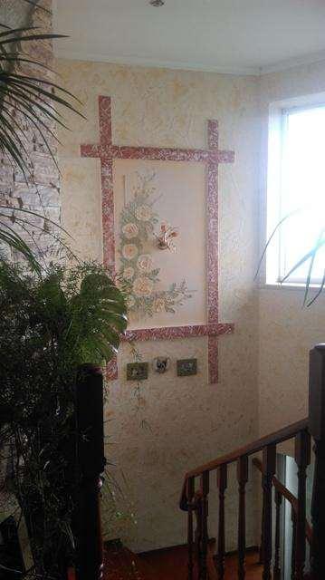 дом Царское Село 2 – Главное фото объявления