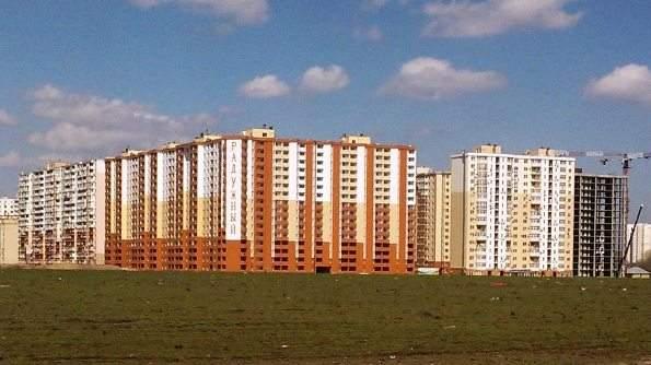 ЖК «Радужный» Одесса