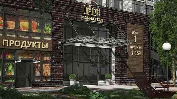 ЖК Manhattan - фото №5