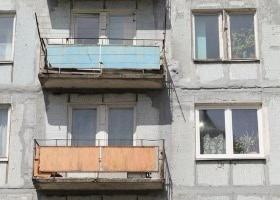 жилье в Украине