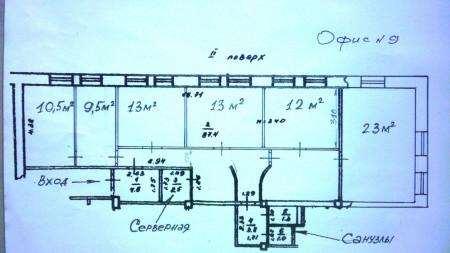 Сдаю офис в Одессе Маршала Говорова - фото №11 объявления №5445