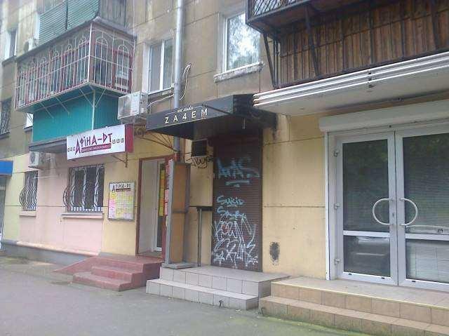 аренда офис Центр Успенская – Главное фото объявления