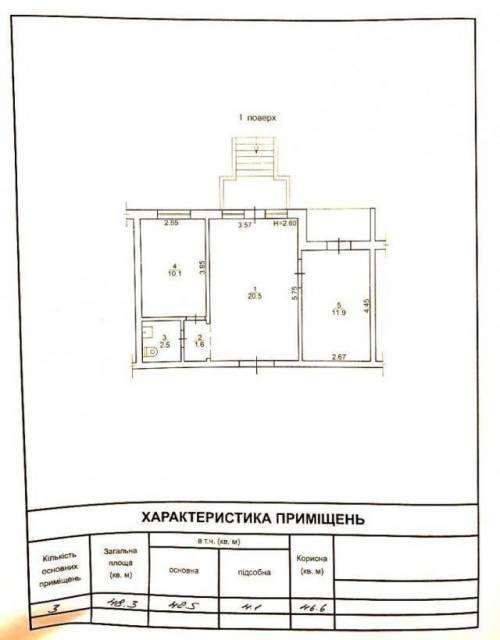 Сдаю помещение в Одессе Академика Королева - фото №2 объявления №5616