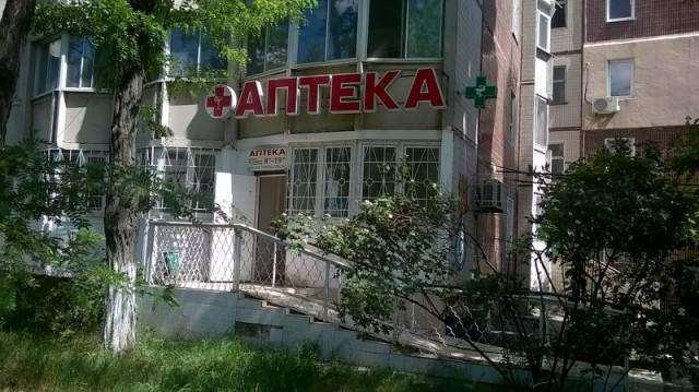 аренда помещение Котовского Добровольского – Главное фото объявления