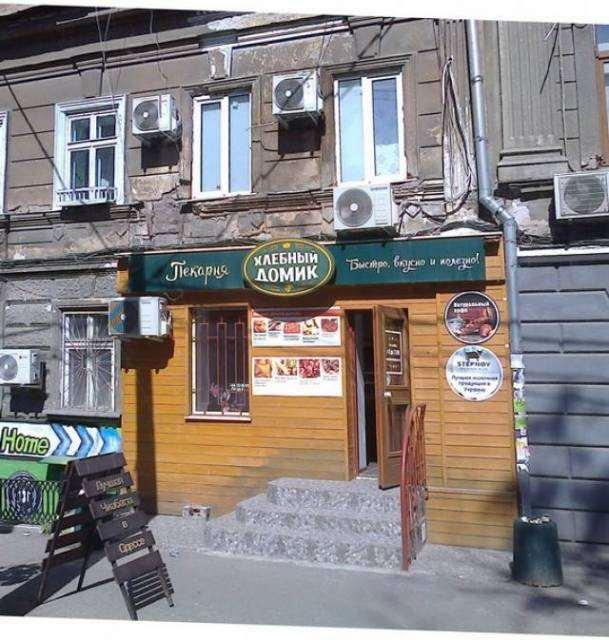 аренда магазин Центр Старопортофранковская – Главное фото объявления