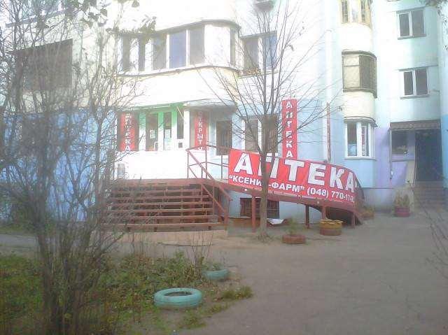 аренда офис Котовского Добровольского проспект – Главное фото объявления