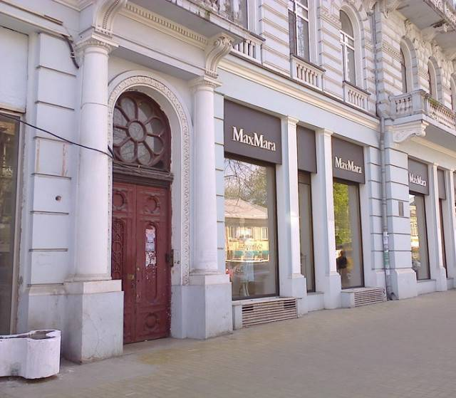 аренда офис Центр Екатерининская – Главное фото объявления