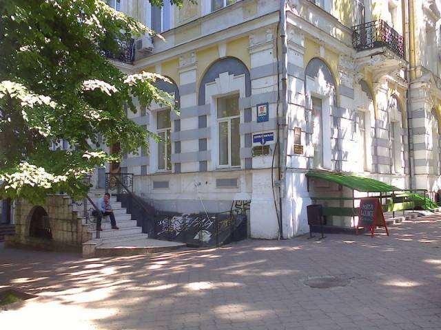 аренда офис Центр Дерибасовская – Главное фото объявления