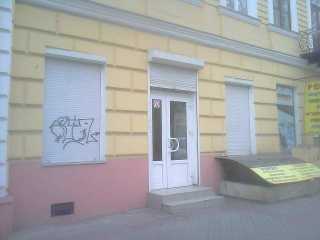 аренда магазин Центр Ришельевская – Главное фото объявления