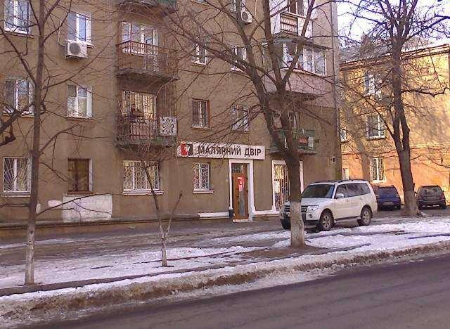 аренда помещение Молдаванка Запорожская – Главное фото объявления