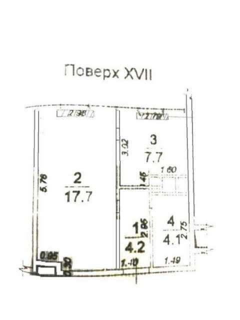 Сдаю офис в Одессе Болгарская - фото №11 объявления №6223