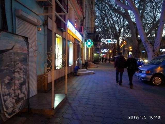 аренда магазин Центр Пушкинская – Главное фото объявления
