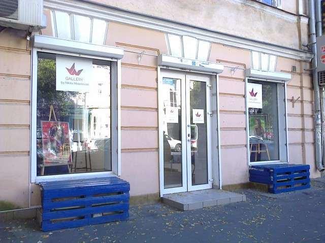 Сдаю магазин Центр, Успенская, 19980 – Главное фото объявления